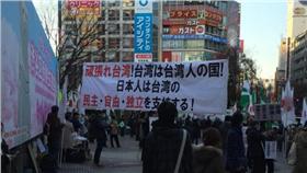 日本人挺台 (PTT)