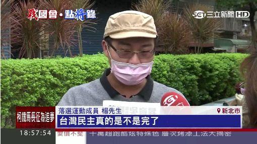 落選行動鎖定吳育昇 雙方相逢「爆衝突」