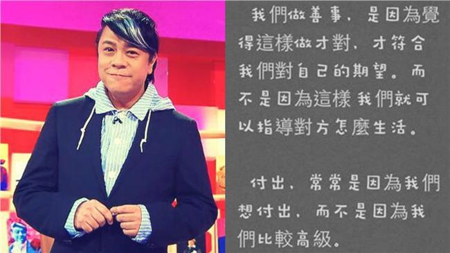 布丁三姊弟爭議 蔡康永發短文被推爆