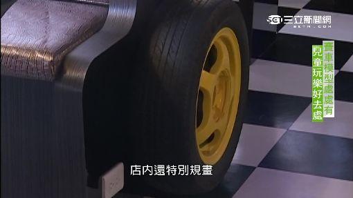 """""""坐進賽車""""吃火鍋 多樣配料天冷暖胃"""