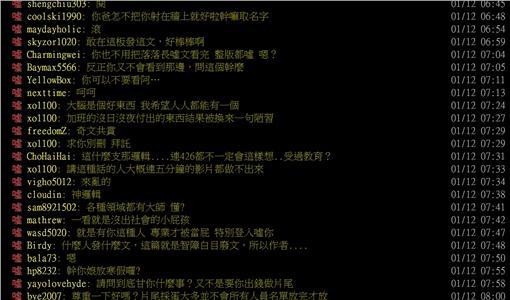 電影,工作人員,PTT,陋習圖/翻攝自PTThttps://www.ptt.cc/bbs/movie/M.1452529982.A.86D.html