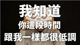 國民黨廣告/朱立倫臉書