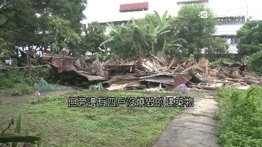 """遇開發案就""""火警""""! 北港糖廠燒毀又被拆"""