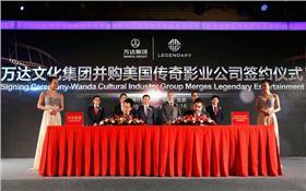 中國萬達集團收購好萊塢製片大廠傳奇娛樂