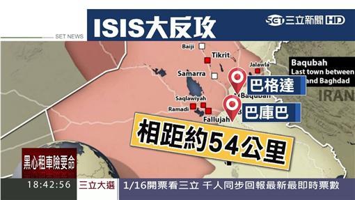 油田失守、金庫被炸!ISIS炸伊國洩恨