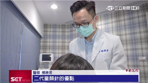 醫美,微整型▲圖/新聞台