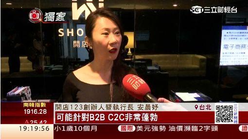 元祖少奶奶「不只是貴婦」 攻電商賺1.8億