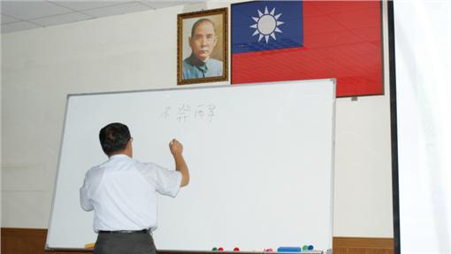 ▲教師示意圖。(圖/攝影者Wang kun hung, flickr CC License)