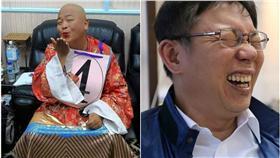 槓上柯文哲/黃宏成台灣阿成世界偉人財神總統臉書