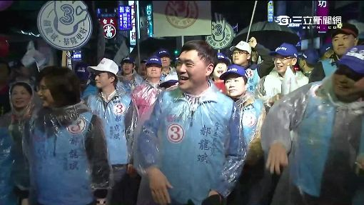 催選票!郝龍斌基隆遊行 籲藍營團結