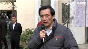 馬英九談周子瑜