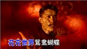 黃安,周子瑜,KTV 圖/翻攝自YouTube