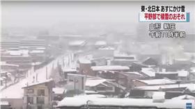 降雪/NHK Youtube