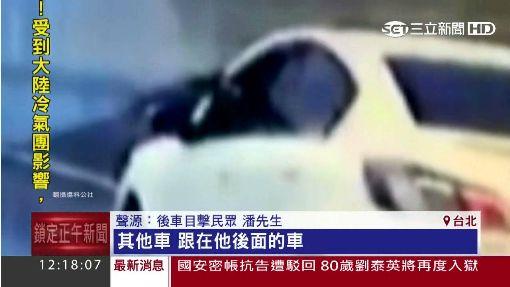 惡駕駛高架道搖窗亮槍 後車閃險追撞