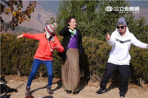 週三愛玩客不丹01