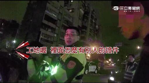 偽法務部證件露餡 路檢意外逮車手