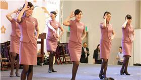 空姐、翻攝自China Airlines 中華航空臉書