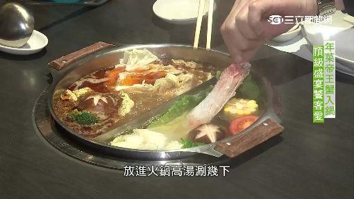 比手掌還要大 帝王蟹鍋讓你吃飽吃巧