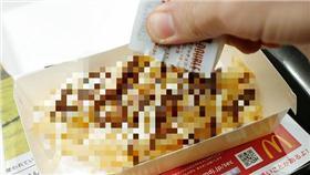 麥當勞推出巧克力沾醬-圖/翻攝自「Gigazine」網站