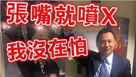王丹▲圖/翻攝自王丹网站 Wang Dan's Page臉書