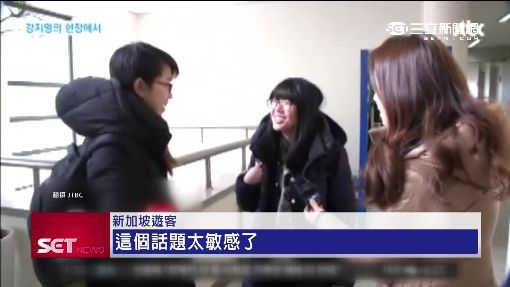 """街頭問遊客""""台灣誰的"""" 韓媒疑製造衝突"""