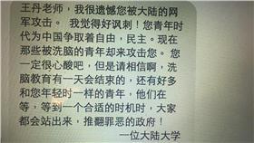 大陸大學生致敬訊息-王丹网站 Wang Dan's Page臉書