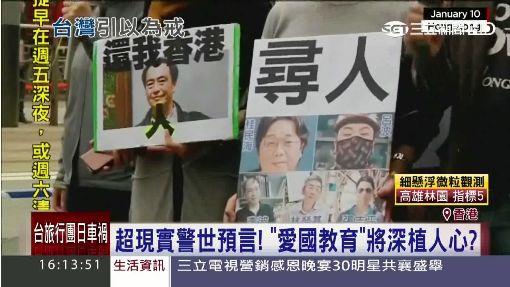 """""""被失蹤.禁粵語"""" 電影""""十年""""預言香港未來"""