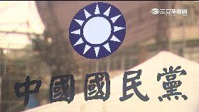 黨魁去中國1800