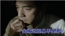金城武▲圖/取自金城武 Takeshi Kaneshiro臉書