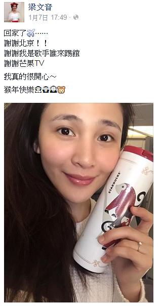 梁文音 https://www.facebook.com/liangwenyin/?fref=ts 黃美珍 https://www.facebook.com/MayjanHuang/?fref=ts
