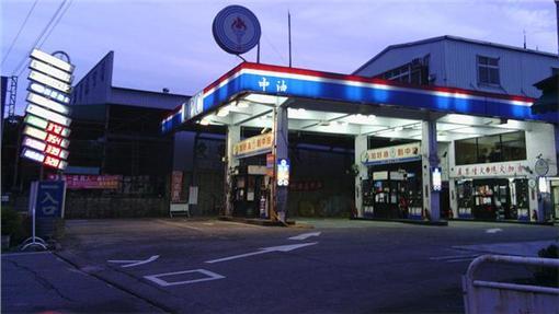 中油加油站