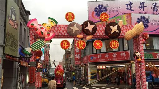 台北年貨大街-翻攝自台北年貨大街臉書