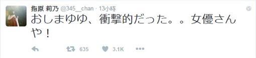 AKB48,渡邊麻友,指原莉乃,柏木由紀,小嶋陽菜,入山杏奈,松井玲奈,大奧,電視劇,澤尻英龍華 指原莉乃推特 https://twitter.com/345__chan