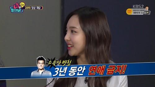 TWICE、回頭看我/KBS2