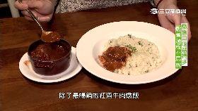 (美食)燉飯專賣店(一月底前勿刪)