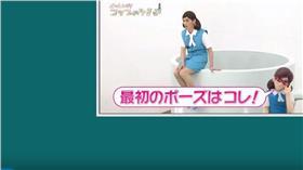 草彅剛,SMAP,杯緣子,日本,綜藝節目 圖/翻攝自YouTube