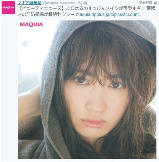 AKB48,小嶋陽菜,性感女星,MAQUIA,美女,日本女星 小嶋陽菜instagram https://www.instagram.com/nyanchan22/