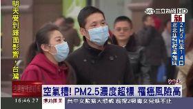 w(必)PM2.5健康1800