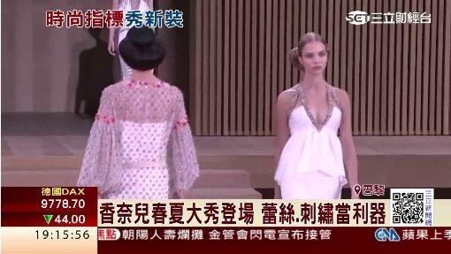 香奈兒春夏大秀 超模珍娜、Gigi齊現身