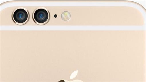 Apple iPhone 7 雙鏡頭(圖/翻攝自Apple Insider)