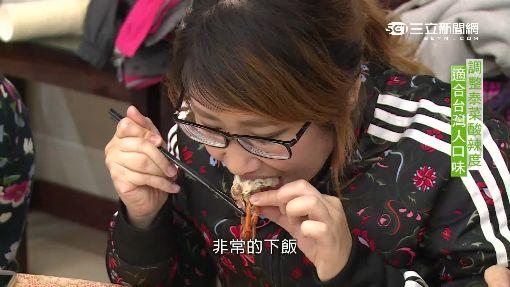 在地學習兩個月 泰式料理有台灣味