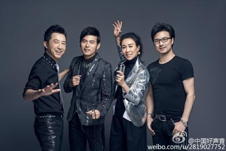 中國好聲音,庾澄慶,周杰倫,那英,汪峰,綜藝節目