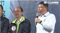 柯文哲,柯建銘▲圖/新聞台