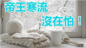 冷,寒流▲圖/達志影像
