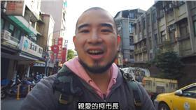 菸蒂,台客劇場,林冠廷,Alex 圖/翻攝自台客劇場 Taiwan Minute