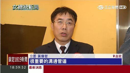 英菊蘇林鐵四角 未來新政關鍵人物