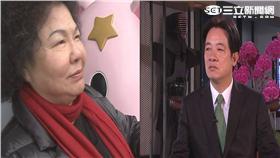 陳菊、賴清德/新聞台提供