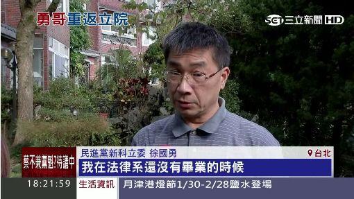 """""""魯肉飯之子""""進國會 徐國勇曾教啟智班"""