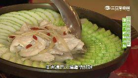 (美食)蒸絲瓜活魚(一月底前勿刪)