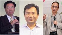 林全、吳釗燮、林錫耀(圖/翻攝自新境界基金會官網、維基百科、YouTube)